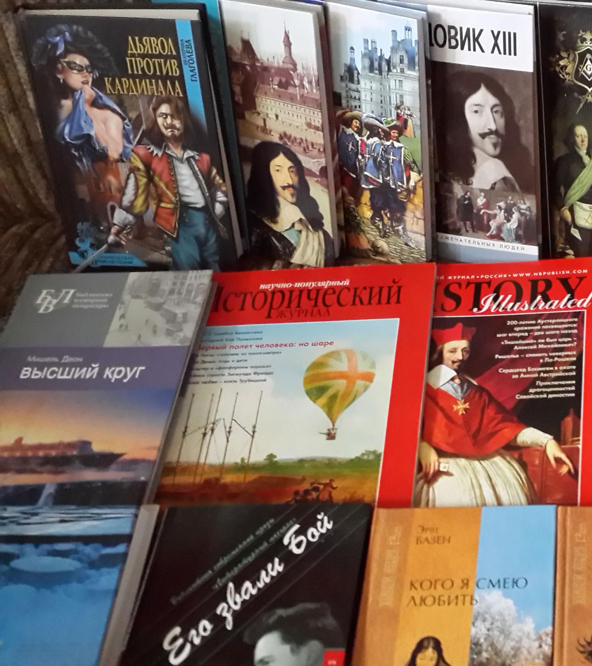 Книги Глаголевой - 1