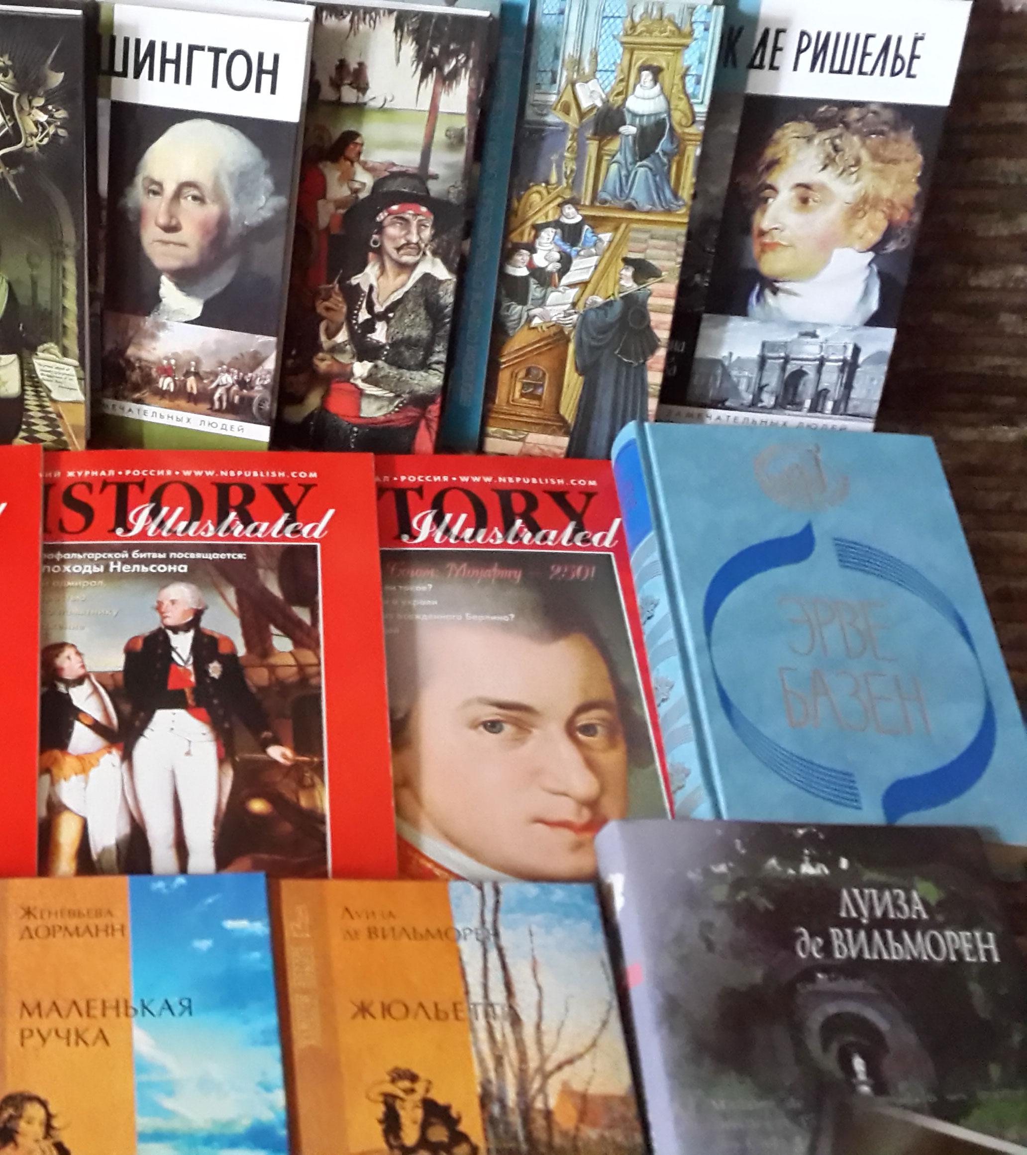 Книги Глаголевой - 2