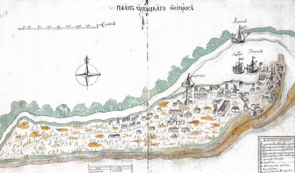 охотск 1737